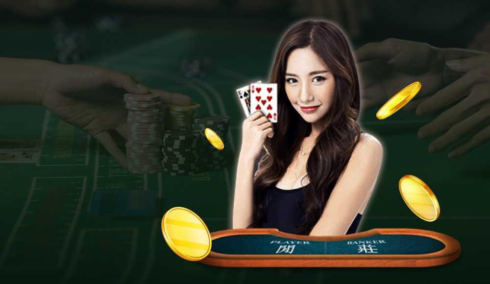 เกมส์ไพ่บาคาร่าในประเทศไทย ยอดนิยมเล่นกันเยอะ